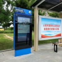 户外广告机公交电子站牌智能公共出行